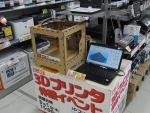 ビックカメラが販売する「CellP 3Dプリンター組立キット」の完成品。販売開始日には赤坂見附店で「CellP」の体験イベントを実施した