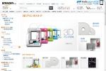 Amazon.co.jpが開設した個人向けの「3Dプリンタストア」