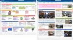 図4●目的別ポータルサイトと社内報の作成例
