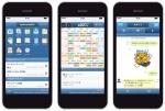 図7●スマートフォン版のトップ/スケジュール/ネオツイ(メッセージのやり取り)画面