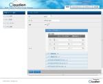 Cloudianの管理画面