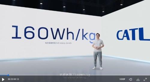 重量エネルギー密度は160Wh/kg