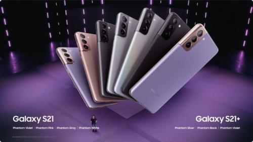 サムスンが「Galaxy S21」シリーズを発表