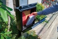 大型郵便物を同時に2つまで受け取れる(資料:パナソニック)