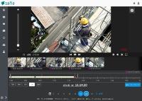 現場の様子をリアルタイムの映像や音声で確認できる(資料:セーフィー)