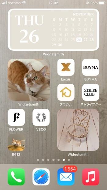 iPhoneのホーム画面カスタマイズ例