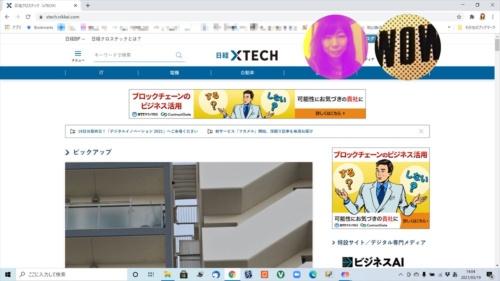 Webサイトの右上に、米Teamport(チームポート)のWeb会議ツール「Around(アラウンド)」の画面が表示されている。パソコンの画面上に浮かぶように表示する「フローティングモード」の様子