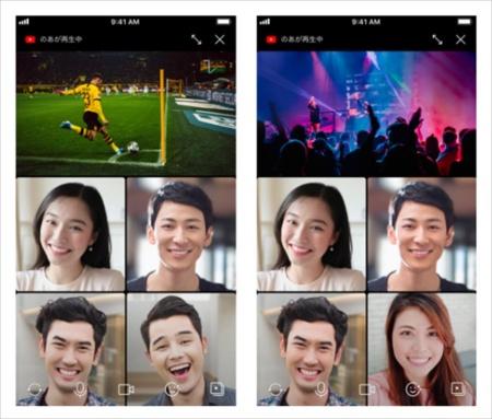 LINE「みんなで見る」機能は友人と通話しながらYouTubeを視聴できる