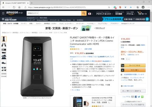 Amazon.co.jp( https://www.amazon.co.jp/dp/B08BHR4CC3/ )や楽天などの通販サイトで購入できる