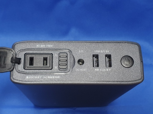 700-BTL040のポート類。左からAC出力ポート(ACコンセント)、AC出力ポートスイッチ(ACコンセントからの出力をオン/オフ)、充電ポート(DC入力ポート)、USB Type-Aポート×2、電源ボタン(USB出力をオン/オフ)