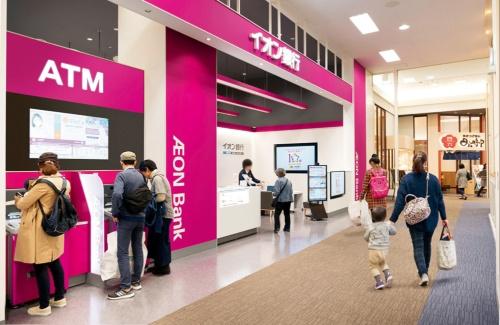 イオン銀行の代表的なインストアブランチ(商業施設内店舗)である千葉県習志野市の「イオンモール津田沼店」