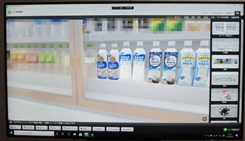 VRゴーグルの映像を大型ディスプレーで確認する様子