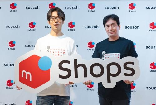 メルカリ社が新たに立ち上げた「ソウゾウ」は2021年7月28日に新事業説明会を実施し、新たに「メルカリShops」を立ち上げることを発表した