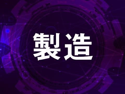 【7月21日】サービス業のロボット活用、導入障壁を乗り越えるヒント