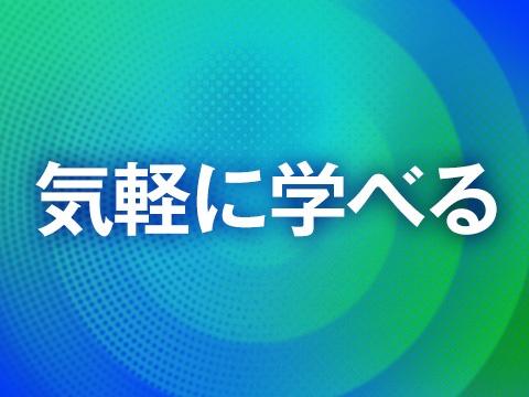 【9月29日】ハイパーコンバージドの全容理解、技術者に質問できるWebセミナー