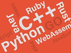 【8月25日】プログラミング言語の最新事情、オープンソースの秘密とは