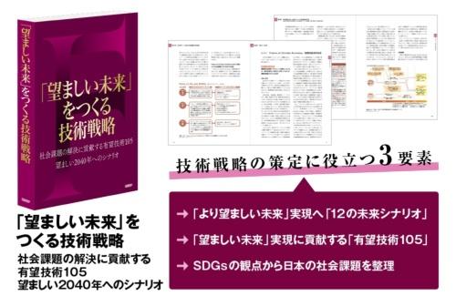 監修・著者:PwCコンサルティング/A4変型判、552ページ/2020年12月7日発行/発行:日経BP