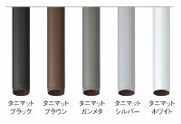 タニマットカラー5色を揃えた(画像提供:タニタハウジングウェア)