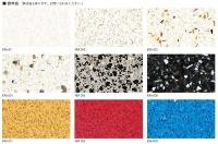 標準色は9種(画像提供:エービーシー商会)