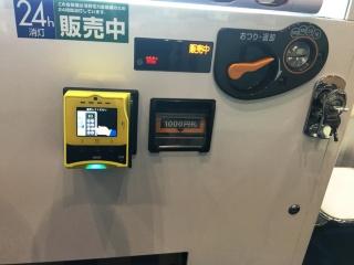 写真2●自動販売機に取り付ける決済端末「VPOS」