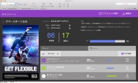 FileMaker Pro 14の画面