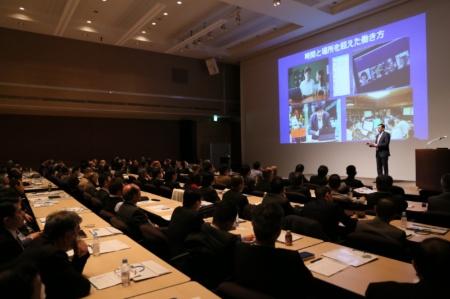 写真1●セミナー会場となった東京コンファレンスセンター品川