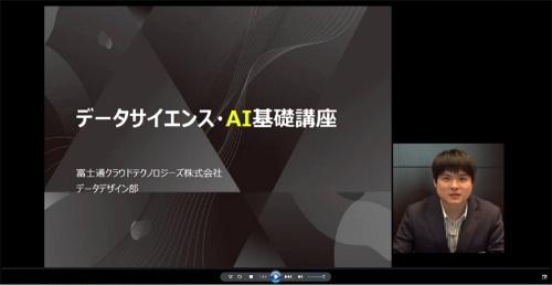 サラリーマンのためのデータサイエンス基礎講座【動画ver.】の画面イメージ