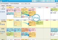 desknet's NEOの画面(スケジュールをドラッグ&ドロップできる)