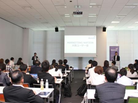 5月19日にマルケトが開催した大阪ユーザー会
