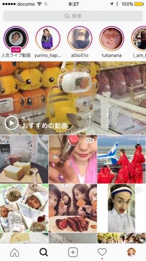 図1●日本でも若い女性を中心に人気が高いInstagram