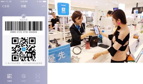写真1●アリペイのスマートフォンアプリの画面(左)と利用シーンの例(右)