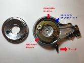 図1:唐沢製作所のコア技術