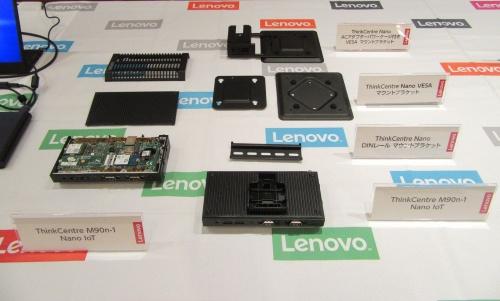ThinkCentre M90n-1 Nano IoT