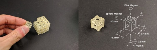 Dynablockで使用した9mm大のブロック(出所:東京大学、JST)