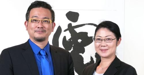 上島千鶴氏(Nexal代表取締役、右)と熊村剛輔氏(セールスフォース・ドットコム ビジネス コンサルタント / エバンジェリスト)